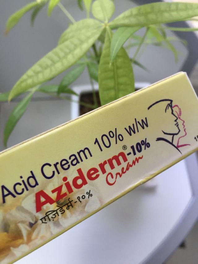 皮膚科の薬より効く アジダームクリーム10%