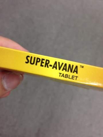 イカズ・・・|スーパーアバナ【3箱セット】