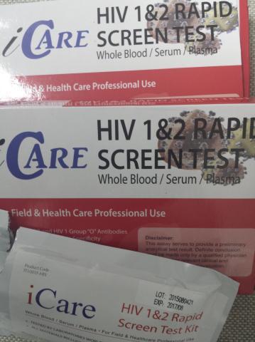 HIV(エイズ)検査キット【3箱セット】