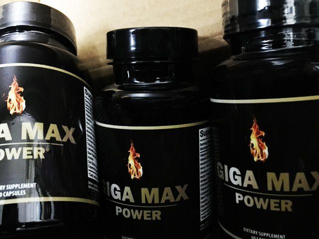 理想のサプリ|ギガマックスパワー