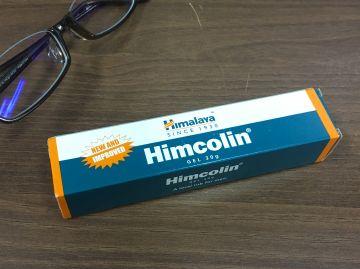 ヒムコリン